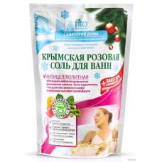 Соль для ванн (ФИТО) 530 гр крымская розовая антицеллюлитная