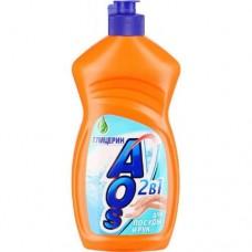 Моющее средство AOS 450 мл глицерин для посуды