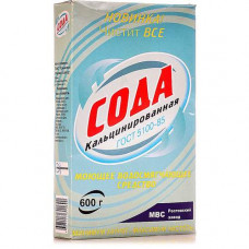 Сода КАЛЬЦИНИРОВАННАЯ 600 гр пачка