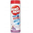 Чистящее средство ПЕМОЛЮКС 480 гр лаванда
