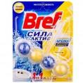 Подвесной блок БРЕФ 50 гр сила-актив лимон шарики