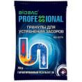 Чистящее средство BioBac ВВ-GZ70 70 гр ПРОФЕССИОНАЛ гранулы для устранения засор