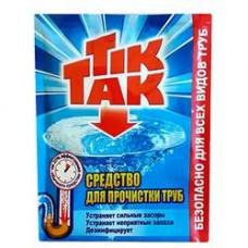 Чистящее средство CHIRTON TIK-TAK 90 гр для прочистки труб