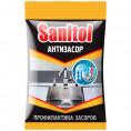 Чистящее средство SANITOL 90 гр антизасор для туб
