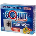 Антинакипин ЭОНИТ АКТИВ 700 гр для стиральных машин