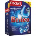 Соль PACLAN 1.0 кг от накипи в посудомоечных машинах
