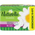 Гигиенические прокладки NATURELLA CLASSIC МАКСИ 16 шт