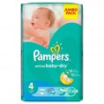 Подгузник PAMPERS ACTIVE BABY DRY maxi 9-14 кг (70шт) №4