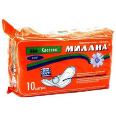 Гигиенические прокладки МИЛАНА классик софт 10+2 шт с крылышками