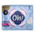Гигиенические прокладки OLA CLASSIC WINGS SUPER 8 шт мягкая поверхность