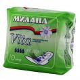 Гигиенические прокладки МИЛАНА VITA ДЕО СОФТ 10 шт