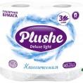 Туалетная бумага PLUSHE DELUXE LIGHT 3-х слойная (4 шт) классическая белая