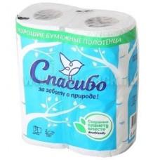 Полотенце бумажное СПАСИБО 2-сл 2 рулона
