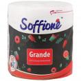 Полотенце бумажное SOFFIONE GRANDE 2-х слойное 55 м
