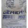 Цемент серый 2 кг М500 1-10