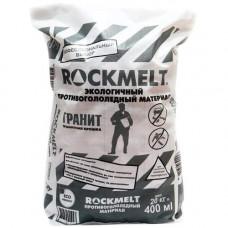 Противогололедное средство ROCKMELT 20 кг гранитная крошка фракция 2-5 мм мешок