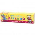 Крем (Н-К) ДЕТСКИЙ 40 мл 2в1 защитный