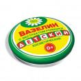 Вазелин ФИТО 10 гр для губ детский ромашка