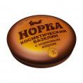 Вазелин ФИТО 10 гр косметический с норковым жиром