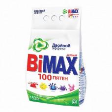Стиральный порошок БИМАКС 1500 гр АВТОМАТ сто пятен