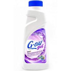 Пятновыводитель GRASS G-OXI 500 мл для цветных тканей