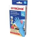 Перчатки  ЛАЙМА нитриловые особопрочные 5 шт голубой XL