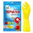 Перчатки MALIBRI СУПЕРПРОЧНЫЕ с хлопковым напылением раззмер XL