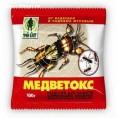Медветокс 100 гр от медведки и садовых муравьев