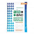 Биосостав 75 гр BioBac Р020  для очистки прудов