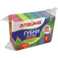 Губка для посуды ЛАЙМА 5 шт 2.7*9.6*6.4 см