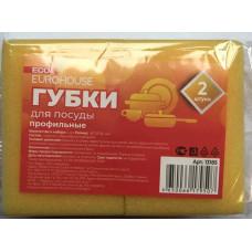 Губка для посуды EUROHOUSE ECO 2 шт профильные 13185