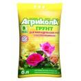 Грунт АГРИКОЛА 6 л для роз