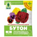 Удобрение БУТОН 2гр для цветов