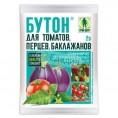Удобрение БУТОН 2гр для томатов, перцев, баклажанов