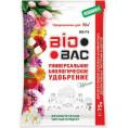 Удобрение BioBac FS 75 гр для садовых и комнатных растений и цветов