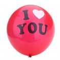 Шарики ВОЗДУШНЫЕ I LOVE YOU 20-25 см 80959 в пакете цена за 1 шт