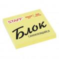 Блок для записей STAFF проклеенный 5х5 см 100л желтый 127142