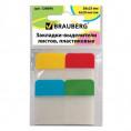 Закладки самоклеящиеся BRAUBERG 4 цвета 38*25 мм 126696