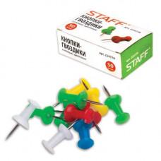 Кнопки гвоздики канцелярские STAFF 50 шт цветные 224770
