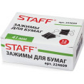 Зажимы для бумаг STAFF комплект 12 шт 41 мм 200 л. черные 224609