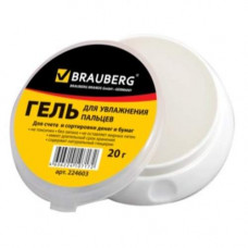 Гель BRAUBERG для увлажнения пальцев 20 г 224603