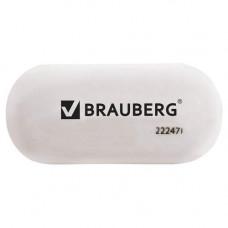 Ластик BRAUBERG 55*23*10мм 222471 белый овальный