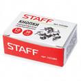 Кнопки гвоздики силовые STAFF 50 шт металл 225286
