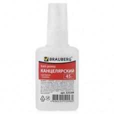 Клей КАНЦЕЛЯРСКИЙ BRAUBERG 45 гр силикатный 225208