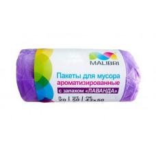 Мешок для мусора 20л 50 шт MALIBRI ароматизированные