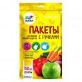 Пакет MALIBRI для хранения продуктов 22*33 см  50 шт с ручками