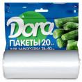 Пакеты для заморозки DORA 26*40 см 20 шт