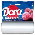 Пакеты для заморозки DORA 25*32 см 30 шт