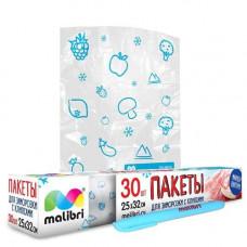 Пакеты для заморозки MALIBRI 25*32 см 30 шт с клипсами