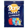 Пакет DORA вакуумный с клапаном 60*80 см